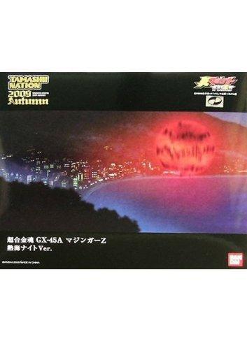 Soul of Chogokin GX-45A - MazingerZ (Atami Night ver.) -