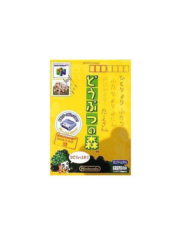 Doubutsu No Mori 64 (Controller Pak Set)