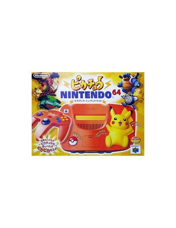 Nintendo 64 Pikachu - Orange/Yellow -Complete-