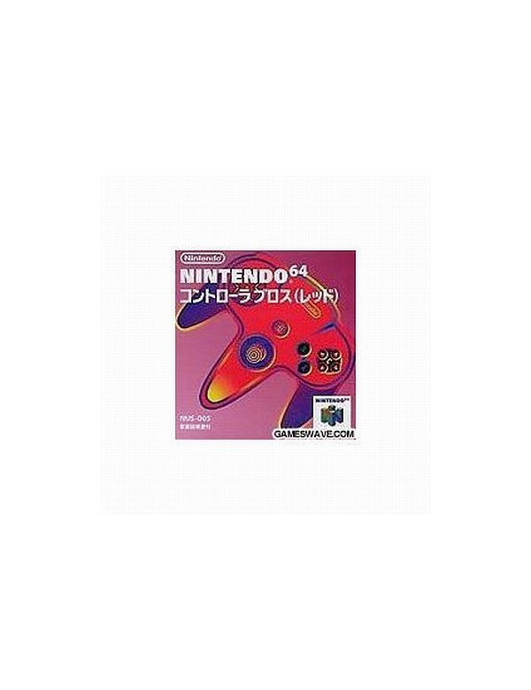Controller N64 Red -Loose-