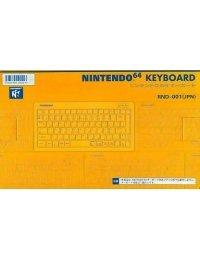 N64 Clavier -Loose-