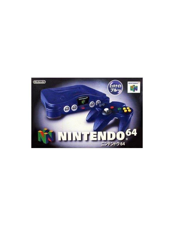 Nintendo 64 Midnight Blue -Complete-