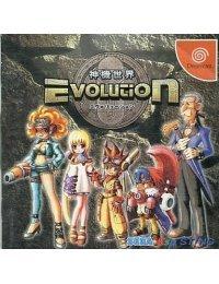 Shinki Sekai Evolution