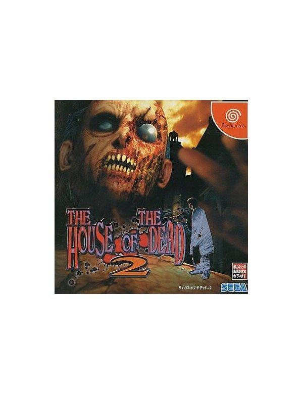 The House Of The Dead 2 Sega