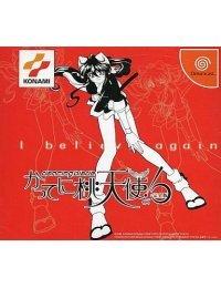 Dancing Blade - Katte Ni Momo Tenshi - I Believe Again