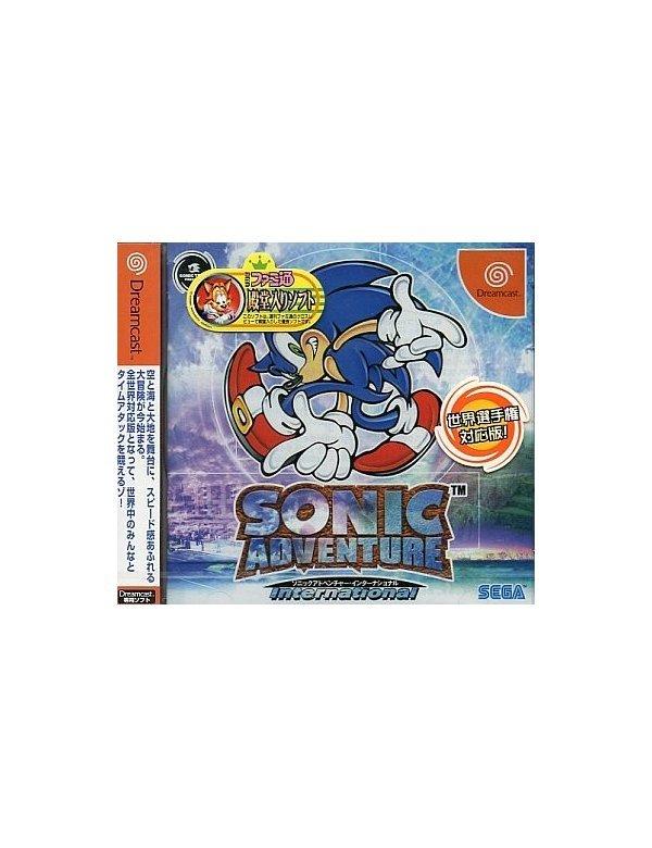 Sonic Adventure International