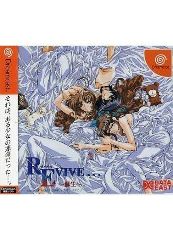 Revive -Sosei-