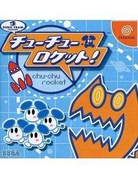 Chû Chû Rocket!