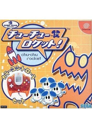 Chû Chû Rocket! (Controller Set)