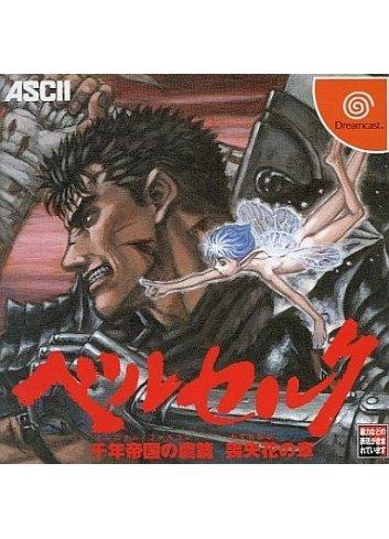 Berserk - Sennen Teikoku no Takahen - Soushitsubana no Shou