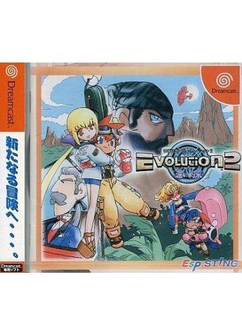 Shinki Sekai Evolution 2 - Tooi Yakusoku