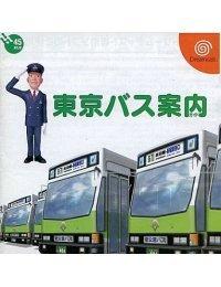 Tokyo Bus Guide