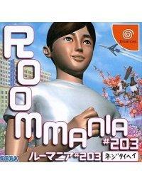 RoomMania 203