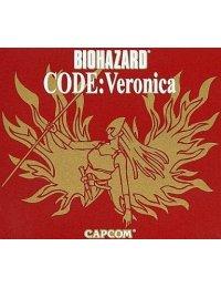 Bio Hazard - Code Veronica (Limited Edition)