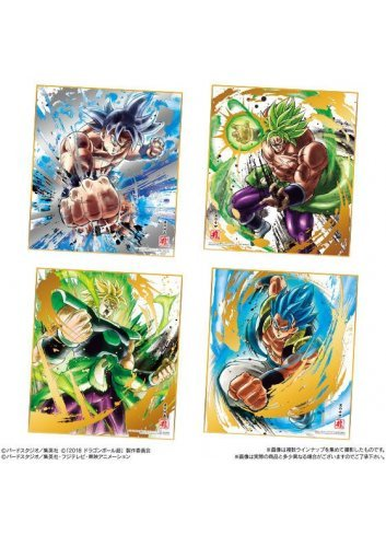 Bandai Dragon Ball Shikishi Art Jiren Set Japan