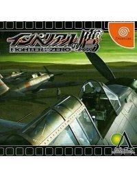 Imperial no Taka - Fighter of Zero