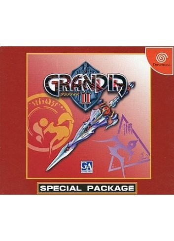 Grandia II Special Package