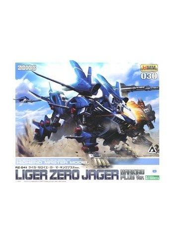 Zoids HMM 030 - RZ-041 Liger Zero Jager Marking Plus Ver. - Kotobukiya