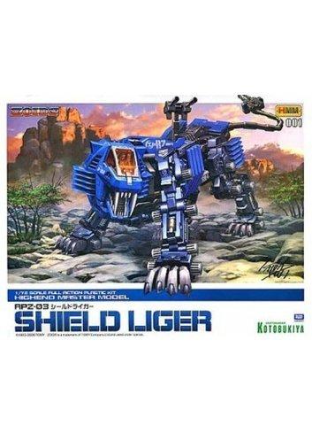 Zoids HMM 001 - RPZ-03 Shield Liger - Kotobukiya