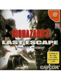 Bio Hazard 3 - Last Escape