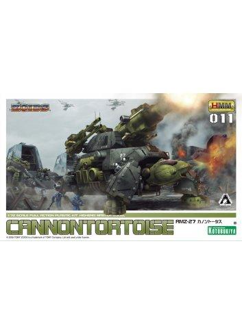 Zoids HMM 011 - RMZ-27 Cannon Tortoise - Kotobukiya