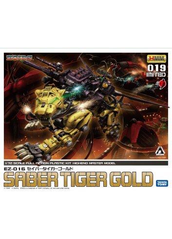 Zoids HMM 019 LIMITED - EZ-016 Saber Tiger Gold - Kotobukiya