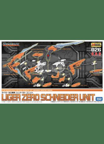 Zoids HMM 026 CAS - Schneider Unit for Liger Zero - Kotobukiya