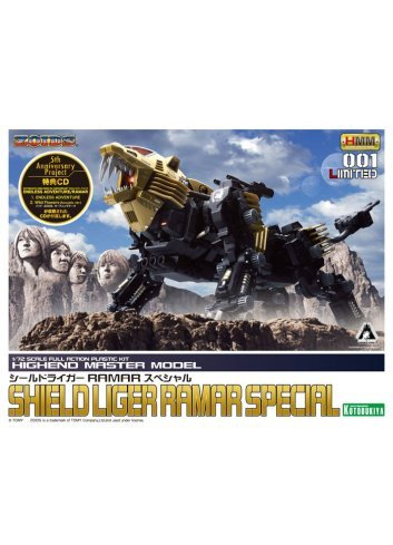 Zoids HMM 001 LIMITED - Shield Liger Ramar Special - Kotobukiya