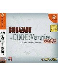 Bio Hazard - Code Veronica Complete