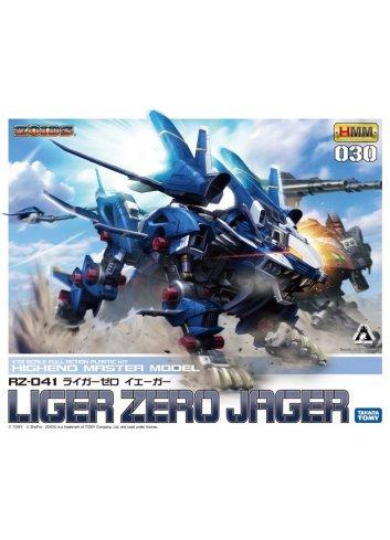 Zoids HMM 030 - RZ-041 Liger Zero Jager - Kotobukiya