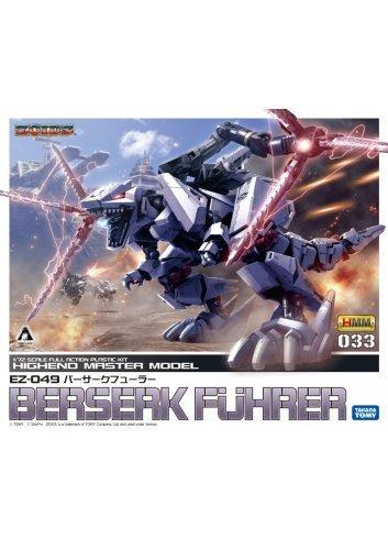 Zoids HMM 033 - EZ-049 Berserk Fuhrer - Kotobukiya