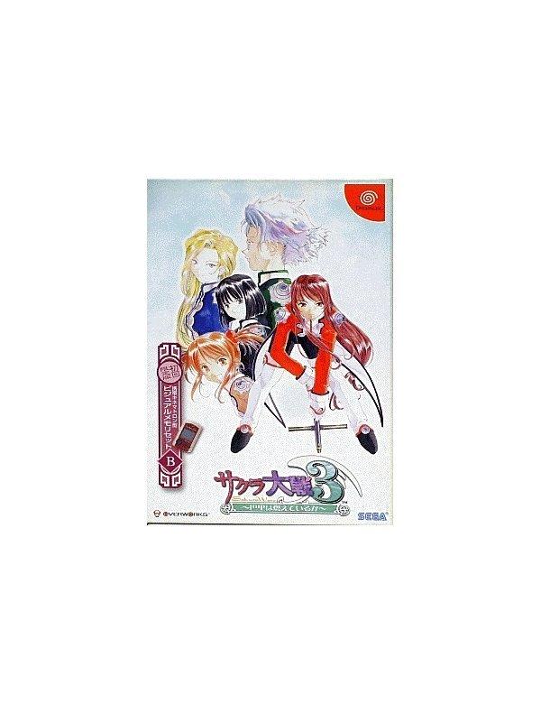 Sakura Taisen 3 Limited Box B