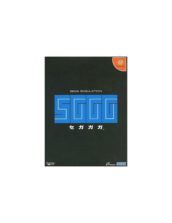 Segagaga - DC Direct Limited Edition