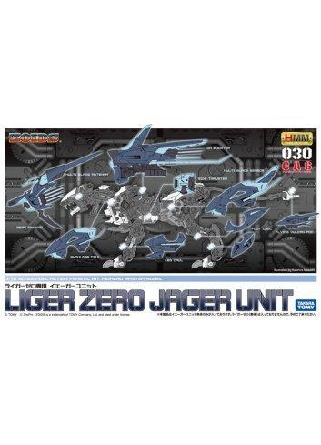 Zoids HMM 030 CAS - Jager Unit for Liger Zero - Kotobukiya