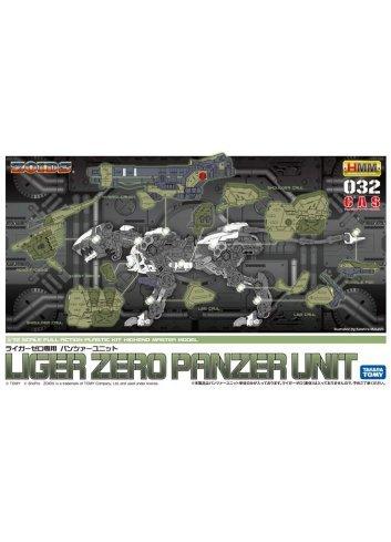Zoids HMM 032 CAS - Panzer Unit for Liger Zero - Kotobukiya