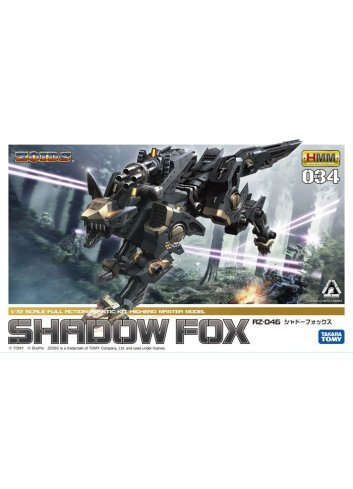 Zoids HMM 034 - RZ-046 Shadow Fox - Kotobukiya