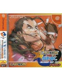 Capcom VS SNK - Millennium Fight 2000 Pro