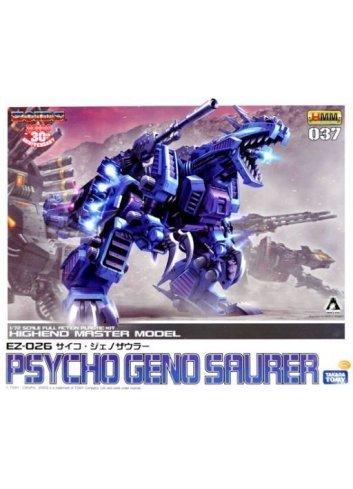 Zoids HMM 037 - EZ-026 Psycho Geno Saurer - Kotobukiya