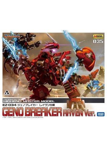 Zoids HMM 035 - EZ-034 Geno Breaker (Raven Ver.) - Kotobukiya
