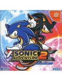 Sonic Adventure 2