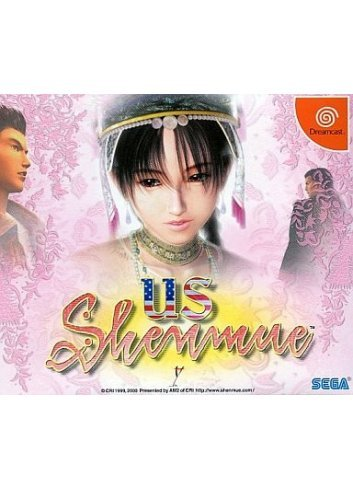 Shenmue US