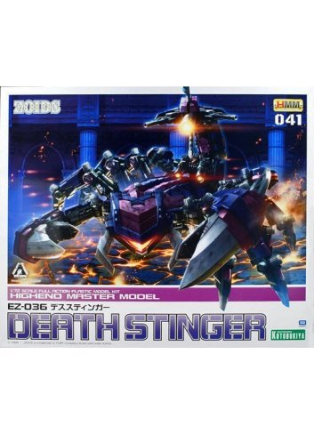 Zoids HMM 041 LIMITED - EZ-036 Death Stinger - Kotobukiya