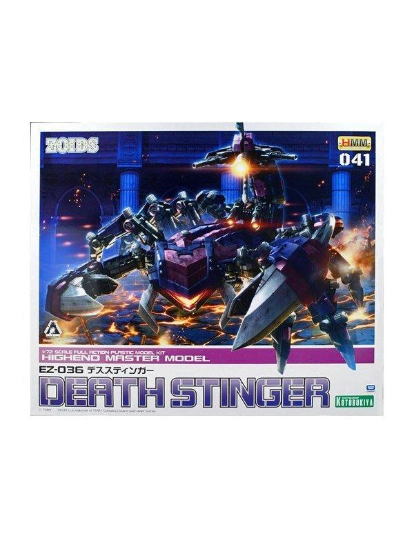 Zoids HMM 1//72 Death Stinger Kotobukiya  Length approx.450mm plastic model