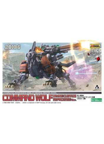 Zoids HMM 002 LIMITED - Zi-024 Command Wolf (Irvine Custom) -Repackage Ver.- - Kotobukiya