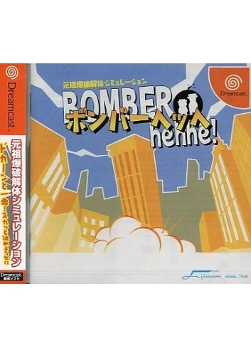 Bomber Hehhe