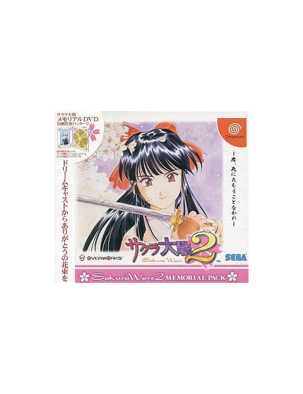 Sakura Taisen 2 Memorial DVD Pack
