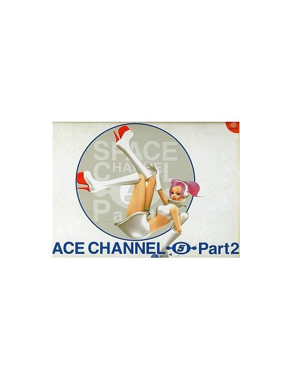Space Channel 5 Part 2 - DC Direct Limited Edition