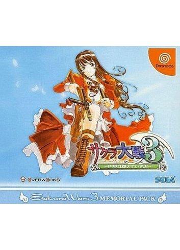 Sakura Taisen 3 Memorial Pack