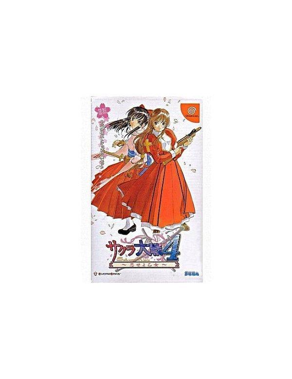 Sakura Taisen 4 - Koi Seyo, Otome (Limited Edition)