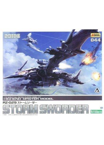 Zoids HMM 044 - RZ-029 Storm Sworder